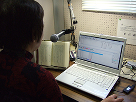 音訳作業の写真